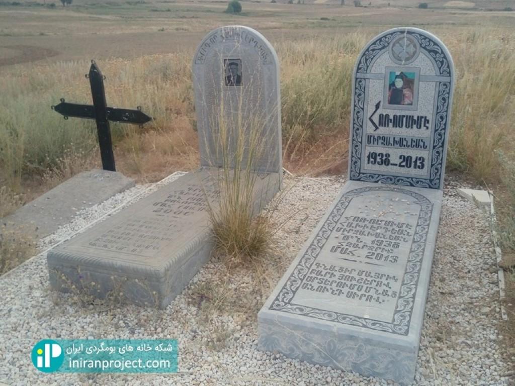 تصویر یک گورستان ارمنی در نزدیکی خانه بومگردی جواهری
