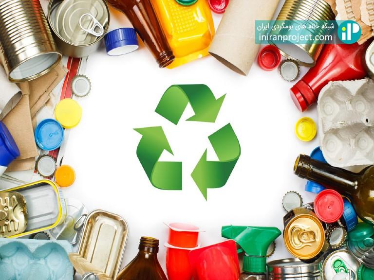 13 نکته ساده ولی مهم برای تفکیک زباله در خانه بومگردی