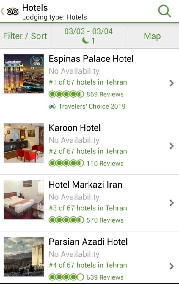 هتل های برتر تهران در صفحه اول سایت تریپ ادوایزر
