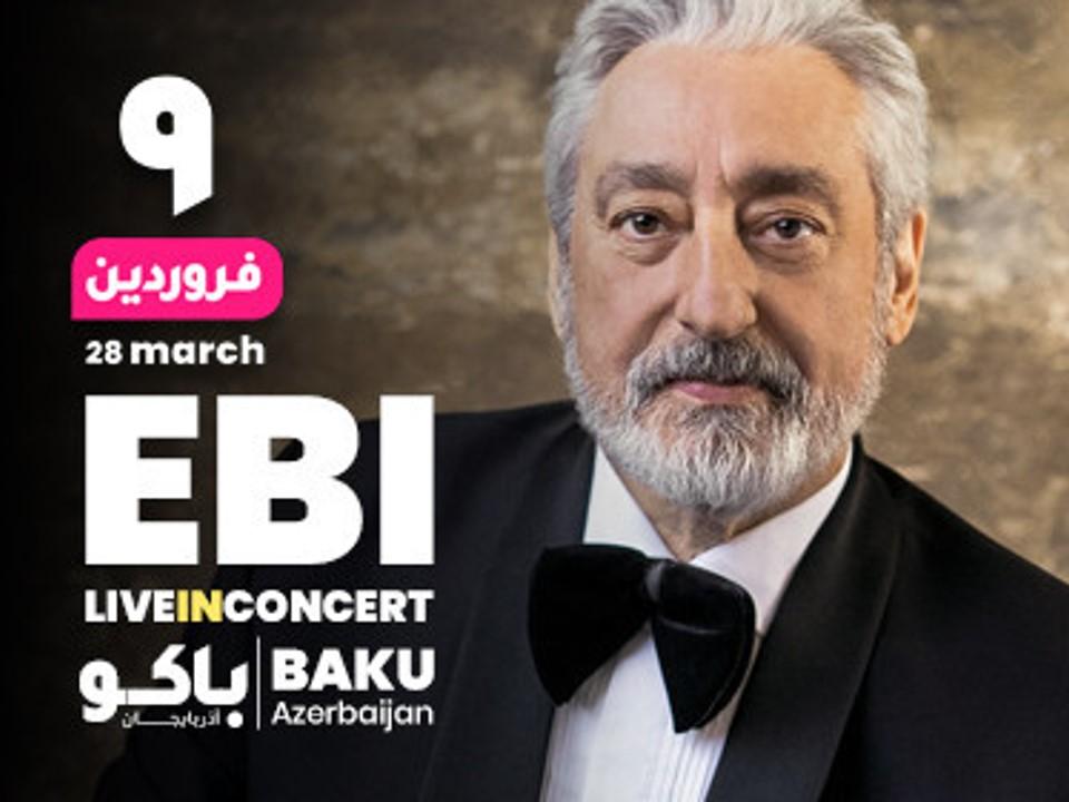پوستر کنسرت ابی در باکو نوروز 99