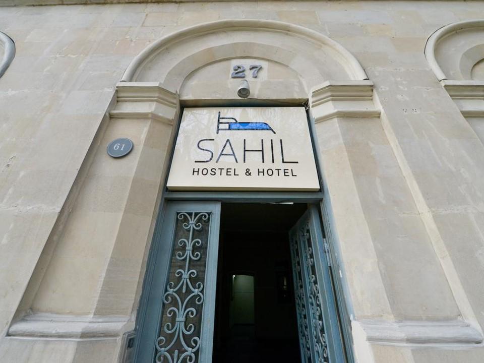 Sahil Hostel محل اقامت تور باکو سفر کوله پشتی