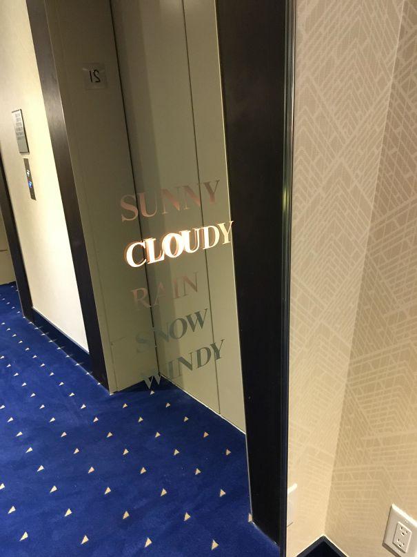 اطلاع رسانی وضعیت هوا در آسانسور