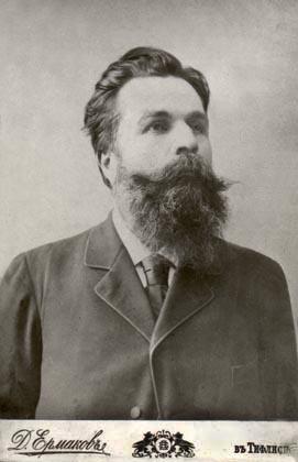 دیمیتری ارماکوف